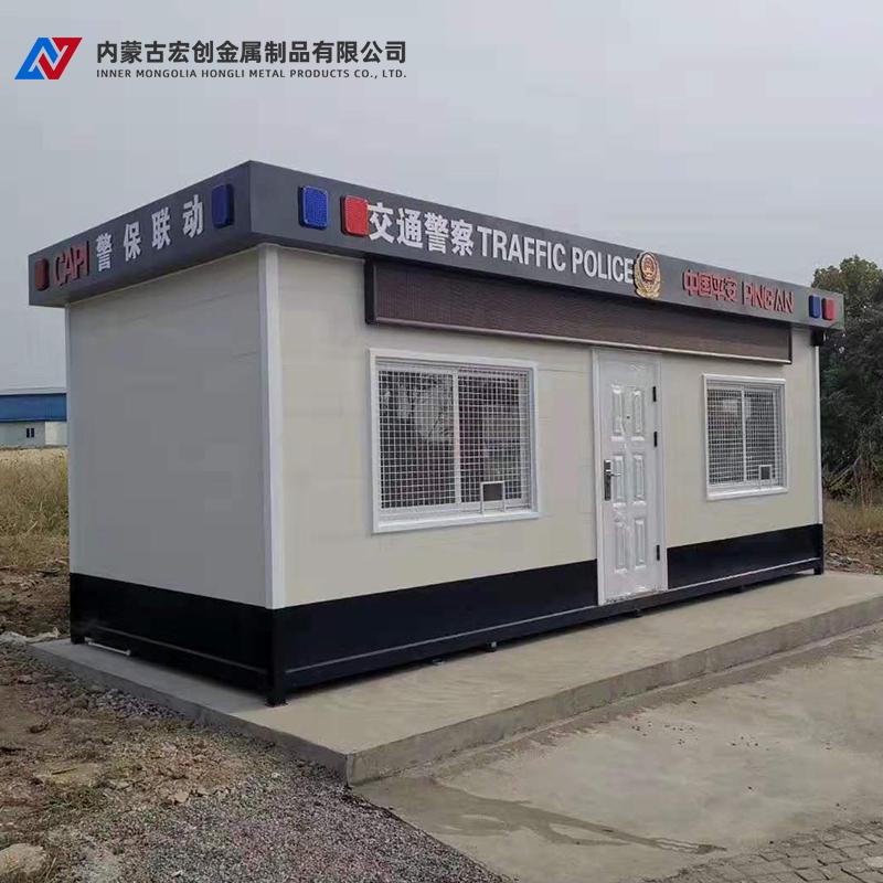 氟碳喷漆警用岗亭