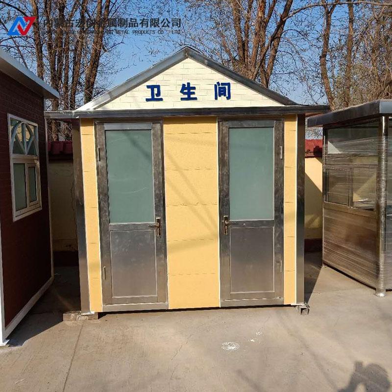 农家小院定制移动厕所