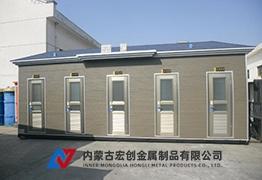 内蒙古移动卫生间在城市建设中起了重要的作用