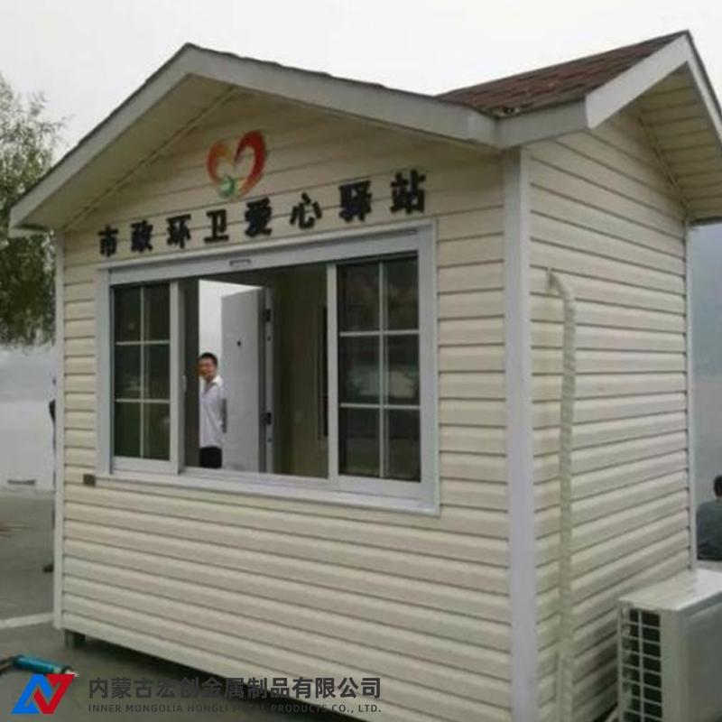 环卫工人休息室