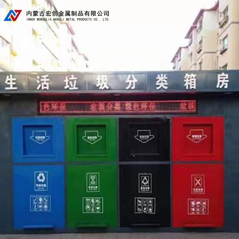 垃圾分类房批发价