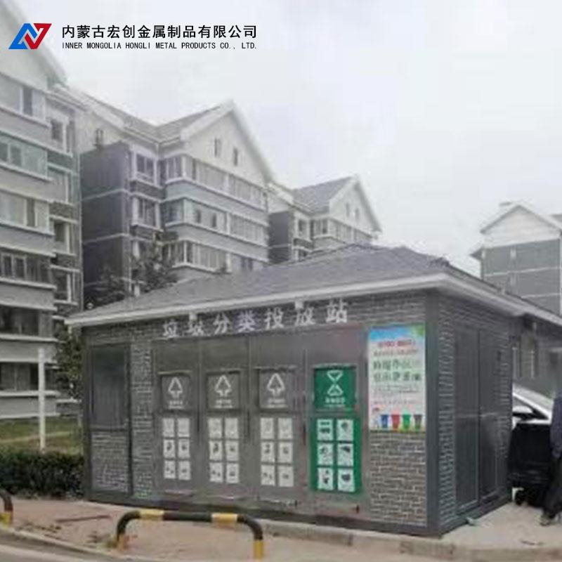垃圾分类房建设
