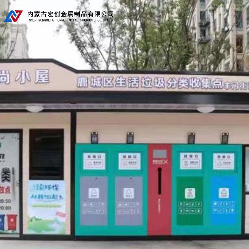 垃圾分类房费用