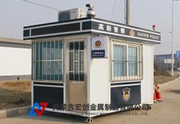 内蒙古岗亭